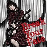 西沢幸奏の1stアルバム「Break Your Fate」リード曲MV公開