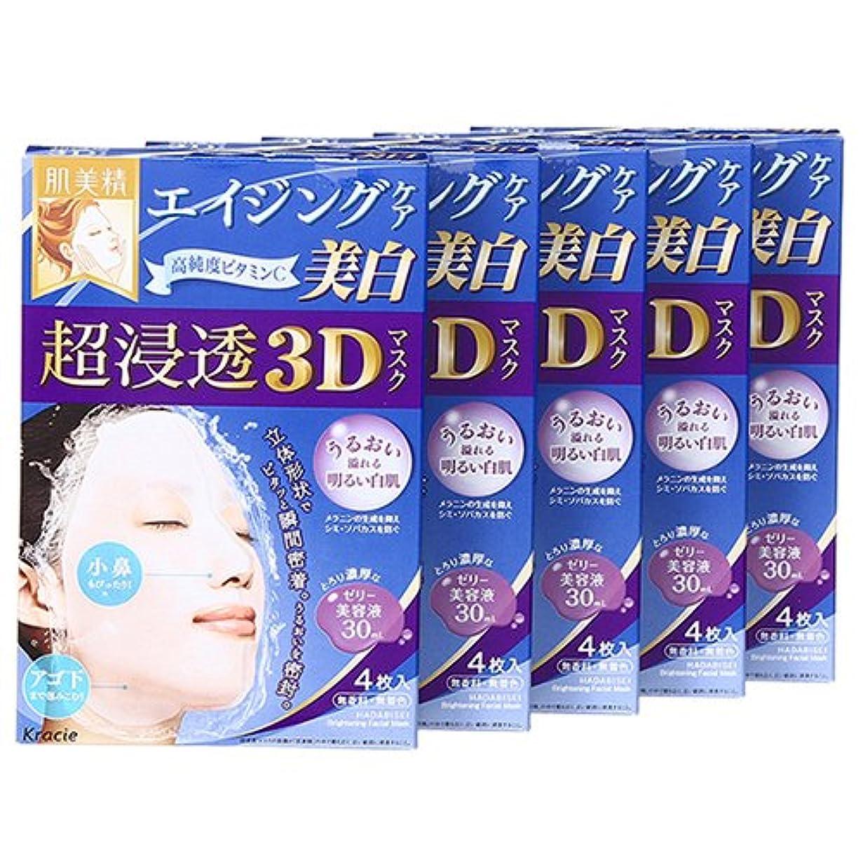盆便宜一回クラシエホームプロダクツ 肌美精 超浸透3Dマスク エイジングケア(美白) 4枚入 (美容液30mL/1枚) 5点セット [並行輸入品]
