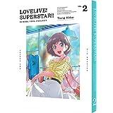 ラブライブ! スーパースター!! 2 (特装限定版) [Blu-ray]