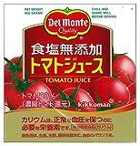 デルモンテ 食塩無添加 トマトジュース(栄養機能食品(カリウム)) 900g×12本
