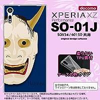 SO01J スマホケース XPERIA XZ SO-01J カバー エクスペリア XZ 能面 般若 青 nk-so01j-tp1045