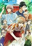 TVアニメ「ちはやふる2」オリジナル・サウンドトラック【CD2枚組】 画像