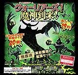 クォーリアーズ! 拡張セット1 魔神到来! 完全日本語版