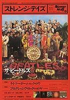 ストレンジデイズ 2009年 11月号 [雑誌]