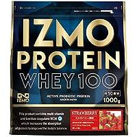 IZMO -イズモ- ホエイプロテイン 1kg ストロベリー風味