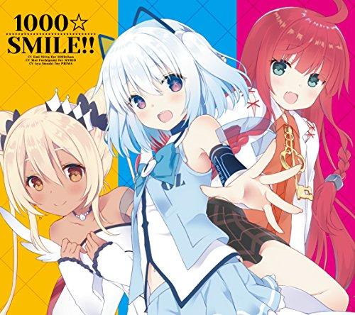1000☆SMILE!! 【通常盤】