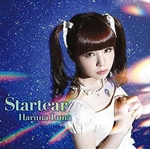 Startear(初回生産限定盤)(DVD付)