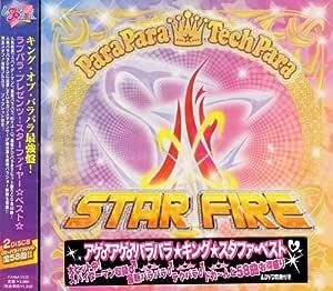 LOVE PARA Presents!STAR FIRE・ベスト!(DVD付)