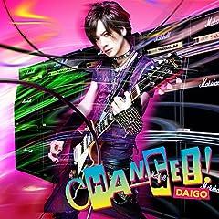 DAIGO「CHANGE !!」のジャケット画像