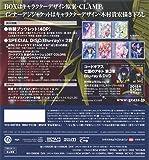 コードギアス 反逆のルルーシュ 5.1ch Blu-ray BOX (特装限定版) 画像