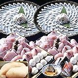 【山口直送】「とらふぐ宴会!刺身鍋トラ白子セット7-8人前/超冷」