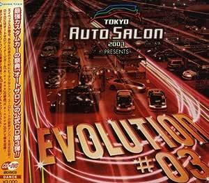 東京オートサロン2007・プレゼンツ・エヴォリューション #03(DVD付)