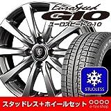 【4本セット】BRIDGESTONE (タイヤ)BLIZZAK VRX 165/65R14 79Q (ホイール)ユーロスピードG10 14×4.5 PCD100/4H +43/+46 メタリックグレー
