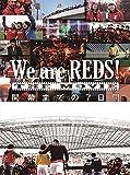We are REDS! THE MOVIE 開幕までの7日間/minna minna minna [DVD]