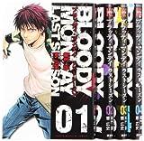 BLOODY MONDAY ラストシーズン コミック 1-4巻 セット (週刊少年マガジンKC)