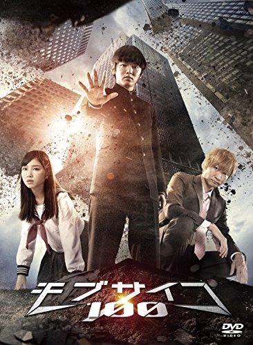 ドラマ「モブサイコ100」 DVD BOX