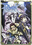 RAGNAROK THE ANIMATION VOL.9[DVD]