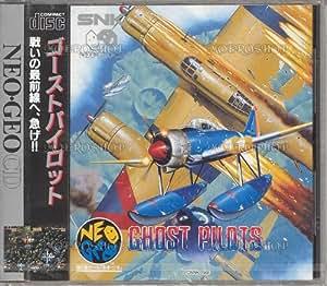 ゴーストパイロット NCD 【NEOGEO】