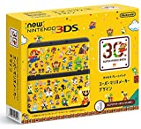 「New Nintendo 3DS Customized plate pack Super Mario maker design (Japanese Imported Version - only plays Japanese version games) by Nintendo [並行輸入品]」の画像