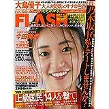 FLASH (フラッシュ) 2019年 7 30 号 [雑誌]
