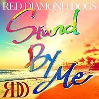 【メーカー特典あり】Stand By Me(DVD付)(ロゴステッカー付)