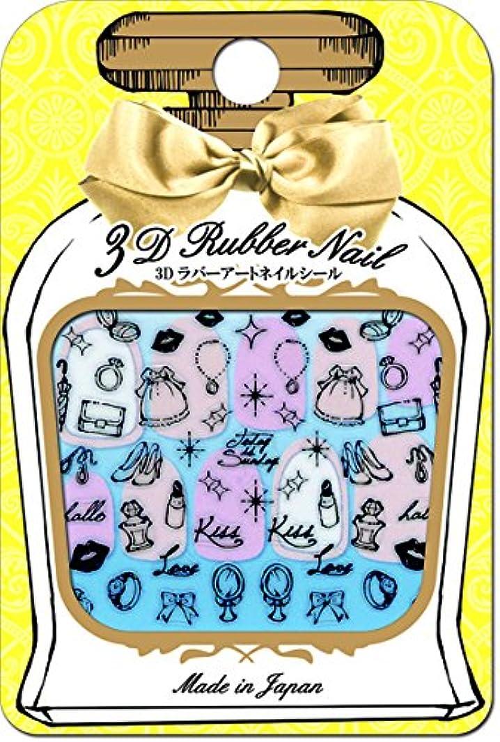 破滅風邪をひくサイトラインビーエヌ ネイル用シール 3Dラバー JRN-03