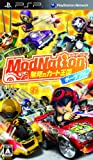 ModNation 無限のカート王国 ポータブル - PSP