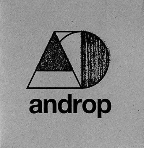 【androp】おすすめ人気曲ランキングTOP10を紹介!定番曲はこれだ!収録情報&歌詞もあり♪の画像