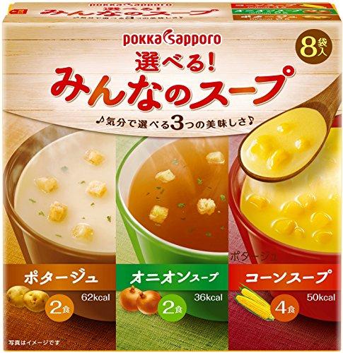 『ポッカサッポロ 選べる! みんなのスープ 8袋入×5個』のトップ画像