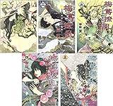 梅鴬撩乱 コミック 全5巻完結セット (KCx ITAN)