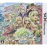 ルーンファクトリー4 - 3DS