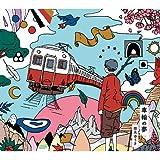 【Amazon.co.jp限定】車輪の夢(初回限定盤)(特典:メガジャケ付)