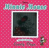 ミニーマウス ムービングブック