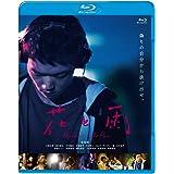 花と雨(BD) [Blu-ray]