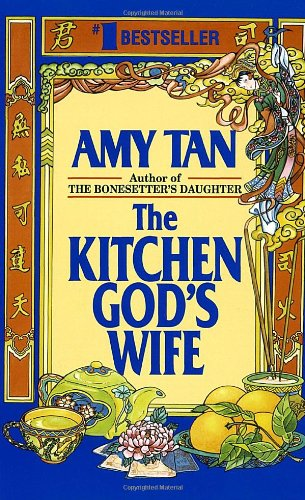 Kitchen God's Wifeの詳細を見る