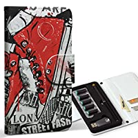 スマコレ ploom TECH プルームテック 専用 レザーケース 手帳型 タバコ ケース カバー 合皮 ケース カバー 収納 プルームケース デザイン 革 014972