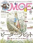 MOE 2016年 09 月号 [雑誌]