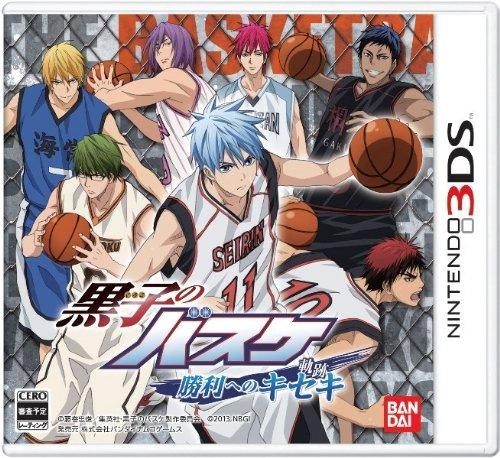 黒子のバスケ 勝利へのキセキ - 3DS / バンダイナムコエンターテインメント