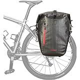 自転車 パニアバッグ リアバッグ サイドバッグ 防水 大容量 軽い バイク 収納バック 携行バッグ ブラック