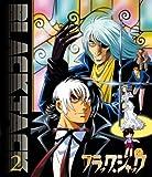 ブラック・ジャック ~Blu-ray BOX~ 画像