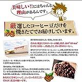 澤井珈琲 コーヒー 専門店 ファミリーブレンド セット 1kg (500g x 2) 100杯分 大入り 【 豆のまま 】