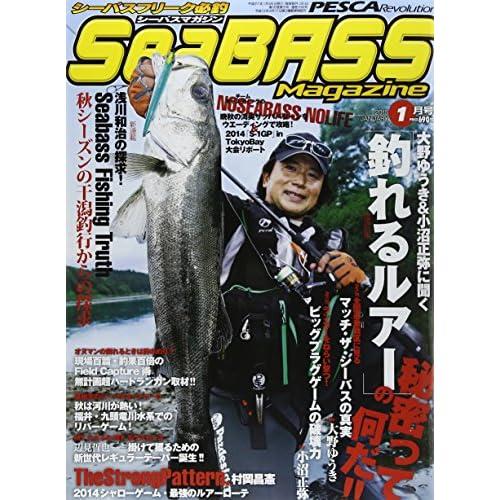 Sea BASS Magazine (シーバスマガジン) 2015年 01月号 [雑誌]