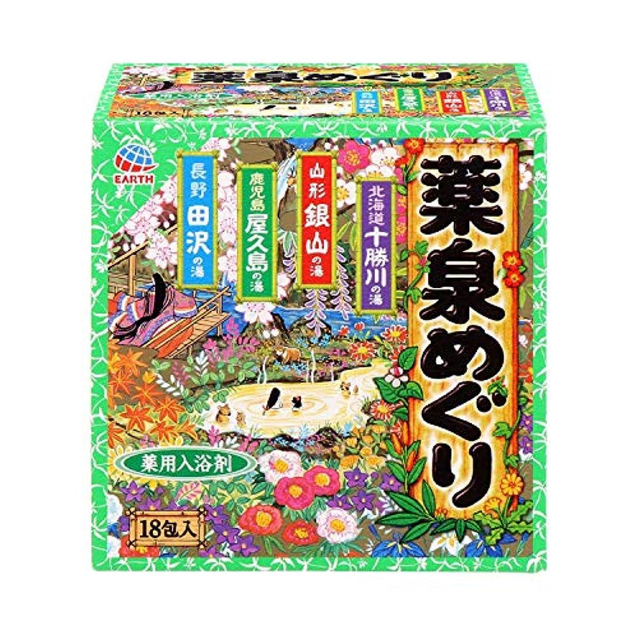 せっかち環境楽観的【アース製薬】薬泉めぐり 540g(30g*18包) ×3個セット