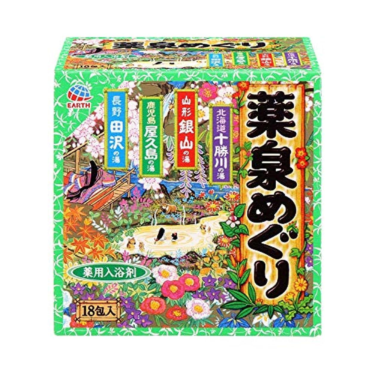 火傷雨敵【アース製薬】薬泉めぐり 540g(30g*18包) ×5個セット