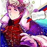 ヘタリア キャラクターⅡ Vol.7 ロシア(CV:高戸靖広)