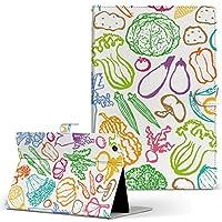 Quatab 01 KYT31 kyocera 京セラ Qua tab タブレット 手帳型 タブレットケース タブレットカバー カバー レザー ケース 手帳タイプ フリップ ダイアリー 二つ折り ユニーク 野菜 カラフル 模様 quatab01-008423-tb