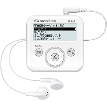 カシオ デジタル単語帳 エクスワード with  XC-K40WE  ホワイト