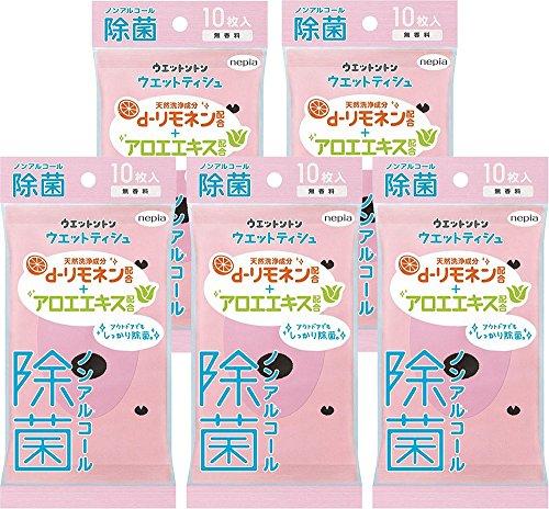 【まとめ買い】 ネピア ウエットントン 除菌ウエットティッシュ ノンアルコールタイプ 10枚×5個パック 無香料