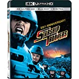 Starship Troopers 20th Anniversary