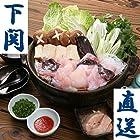 『下関のアンコウ鍋セット(あん肝付き3~4人前)[冷蔵]』(鮟鱇、あんこう)